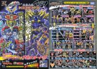 Takara Tomy Transformers Go! Catalog Images