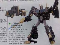 New Magazine Scans Reveal Yodobashi Camera Exclusive Dark Guard Optimus Prime and More