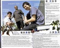 Figure-Oh  #162 Takara Staff Q&A Translated