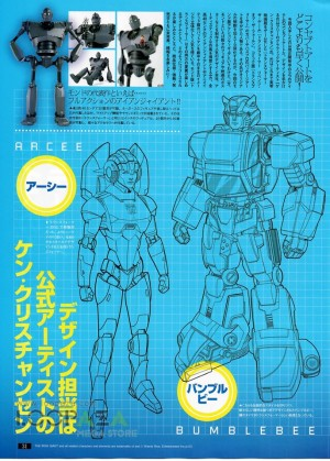 First Look at Upcoming Bumblebee, Soundwave and Arcee Figures from Mondo in Figure King Magazine