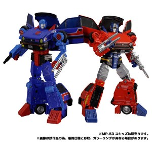 Takara Tomy Debut Promotional Video For MP-53 Skids and MP-54 Reboost