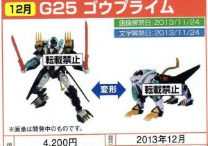Transformers News: Takara Tomy Transformers Go! G25 Black Leo Prime Revealed