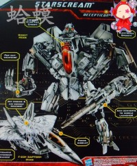 Transformers News: First Look at Revenge of the Fallen Leader Starscream Back Packaging