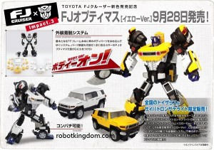 Transformers News: Robotkingdom.com Newsletter #1258