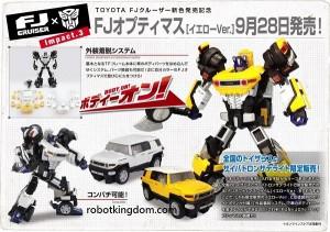 Robotkingdom.com Newsletter #1258