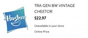 Vintage Beast Wars Transformers Figures Listed on Walmart