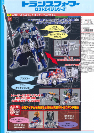 Transformers News: Better Quality Takara Tomy Transformers: Lost Age LA-01 Battle Command Optimus Prime