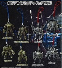Transformers News: TakaraTomy Dark Of The Moon Keychains