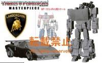 Transformers News: TFsource 6-11 SourceNews!