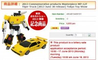 Transformers News: Takara Tomy MP-12T Tigertrack Tokyo Toy Show Availability Details