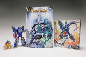 New Images of e-Hobby Exclusive Convobat