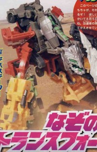 TakaraTOMY Transformers ROTF Toys- Images From Japaneses Toy Magazines