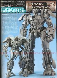 Takara DOTM Dual Model Kit Prototype Images