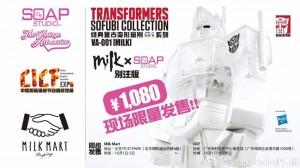 Soap Studio Transformers Collection - Milk Mart / CICF VAA001, plus Rust Version