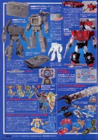 Transformers News: Figure Oh! Scans