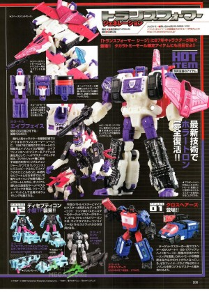 New Figure King Scans Show New Images Of Siege Apeface, Crosshairs And The Battle Squad