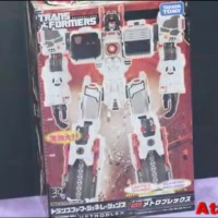 Transformers News: Takara Tomy TG-23 Metroplex Video - Possible SDCC Version?
