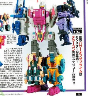 Transformers News: Figure King #242 Scans Feature Transformers Power of the Primes Optimus Primal, Elita-1, Abominus, More