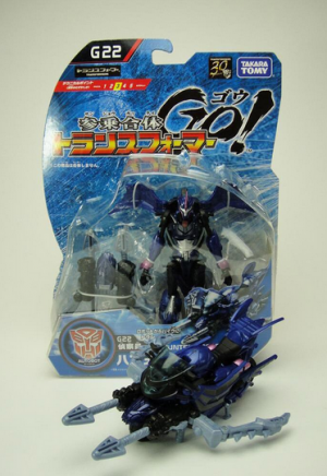 Transformers News: In-Hand Images: Takara Tomy Transformers Go! G22 Hunter Arcee and EG Jet Vehicon