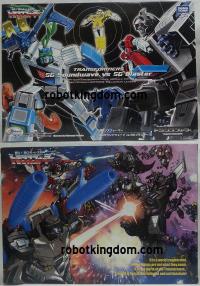 Transformers News: ROBOTKINGDOM .COM Newsletter #1227