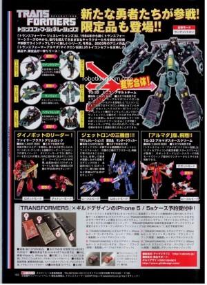 Dengeki Hobby April Transformers Scans
