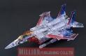 Transformers News: New Images of Gentei Ghost Starscream