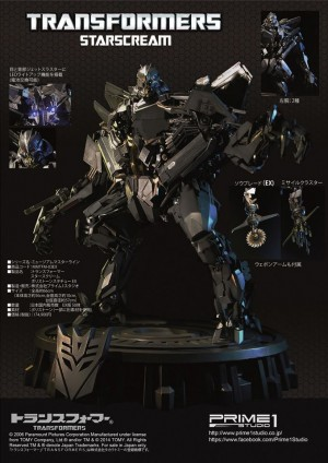 Transformers News: New Images Prime 1 Studios MMTFM-03 Starscream and PBTFM-03: Starscream  Premium Bust
