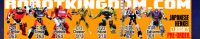 Transformers News: Robotkingdom Animated And Universe Closeout Sale 6 / 17 / 09