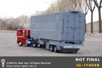 iGear update on TF04 A / B trailers!