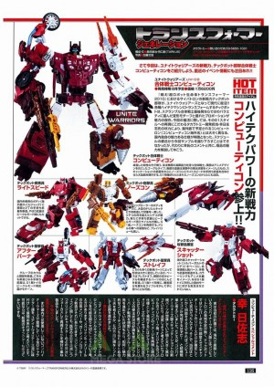 Transformers News: New Figure Kings 219 Magazine Scans