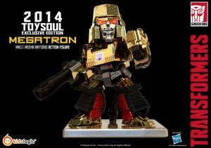 Transformers News: Kids Logic MN03 Mecha Nations Toy Soul Exclusive Gold Megatron
