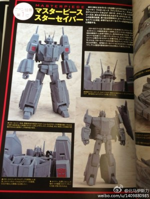 Transformers News: Takara Tomy Masterpiece Star Saber Additional Prototype Images