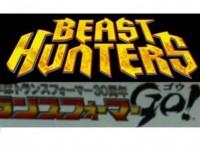 Takara Tomy Transformers Go! GO1 through GO3 Will Combine, GO4 Metallic Lazerback Redeco