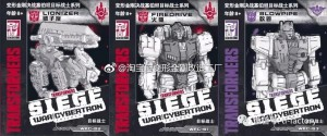Instructions Images for Transformers War for Cybertron: Siege Battle Masters