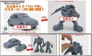 Transformers News: Takara Tomy Transformers Masterpiece MP-21 Bumblebee Prototype Revealed - Includes Spike's Exosuit!