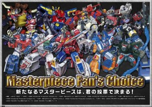 Transformers News: Takara Tomy 30th Anniversary Masterpiece Fan Poll Announcement Details