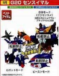 Takara Tomy Transformers Go! Ninja Combiner Team Images