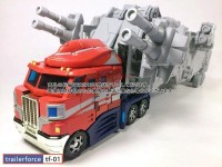 Prototype Images of Xovergen Trailerforce TF-01