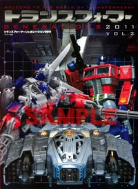 Transformers News: Transformers Generations 2011 Vol 2 Announced!