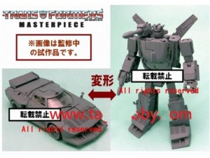 Transformers News: BBTS Sponsor News: Transformers, Star Wars, The Walking Dead, Star Trek, Avengers Infinite and More!
