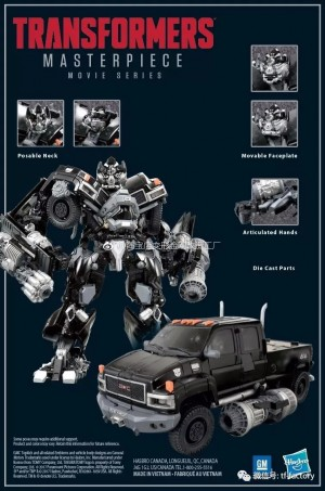 Images of Box for Transformers Movie Masterpiece MPM-6 Ironhide