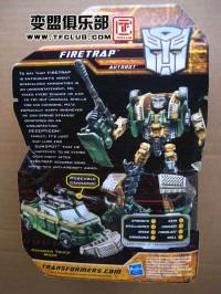 Biography of HFTD Scout Firetrap