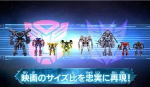 Transformers News: Takara Tomy Stop-Motion Promo Video for Transformers Studio Series