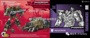 New Images of Transformers Studio Series 34 Leader DOTM Megatron And List of Takara SS Releases