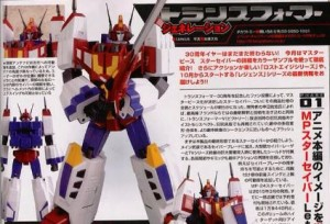 Transformers News: New Magazine Scans Show Off Many Features of MP-24 Masterpiece Star Saber