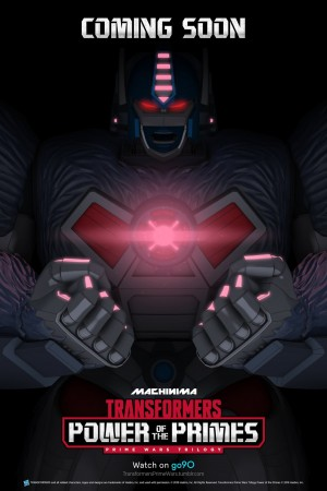 Transformers News: Machinima's Transformers Power of the Primes Cartoon to Premier May 1st