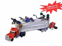 Transformers News: Takara Tomy Arms Master Optimus Prime Paper Craft Trailer