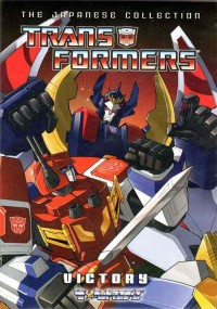 Shout! Factory to Release Transformers: Victory 4 DVD Set on August 28th