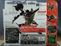 Transformers News: Transformers Prime Arms Micron AM-06 Skywarp Translated Bio