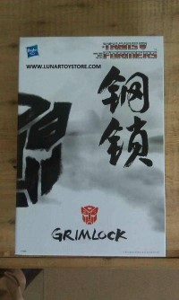 Transformers News: Asia Exclusive MP-08 Grimlock?